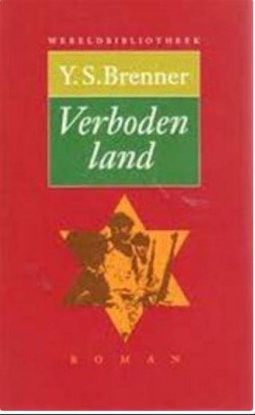 Verboden land - Y.S. Brenner |