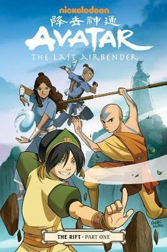 Avatar: The Last Airbender - Gene Luen Yang