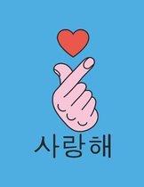 KPOP Love Finger Heart Notebook