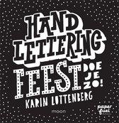 Boek cover Handlettering FEEST doe je zo! van Karin Luttenberg (Onbekend)