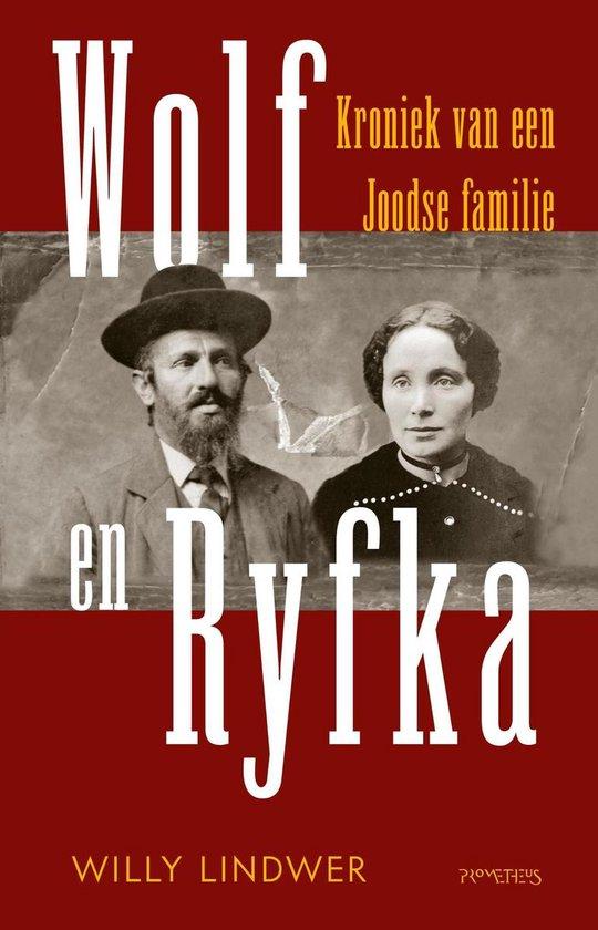 Wolf en Ryfka - Willy Lindwer |