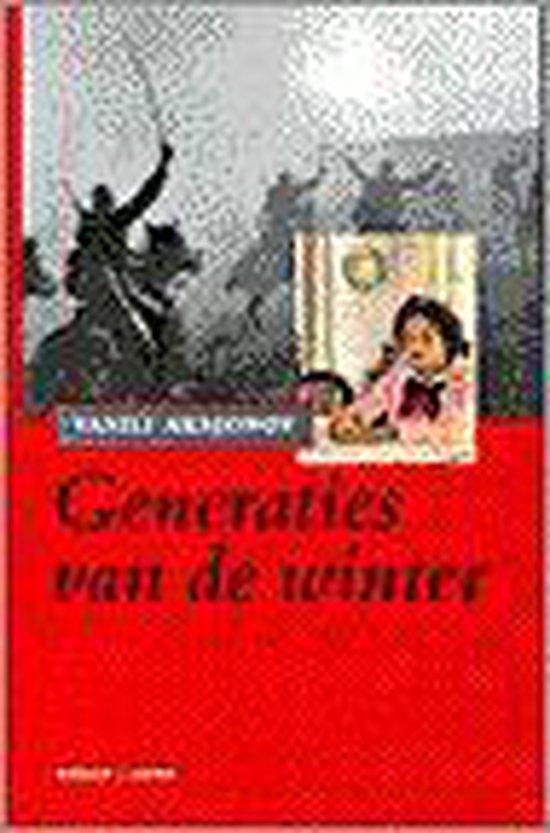 Generaties van de winter - Vasilij P. Aksjonov | Fthsonline.com