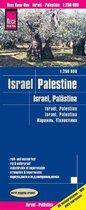 Reise Know-How Landkarte Israel, Palästina 1 : 250.000