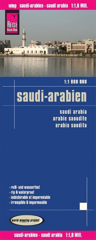 Reise Know-How Landkarte Saoedi-Arabië