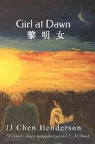 Girl at Dawn 黎明女