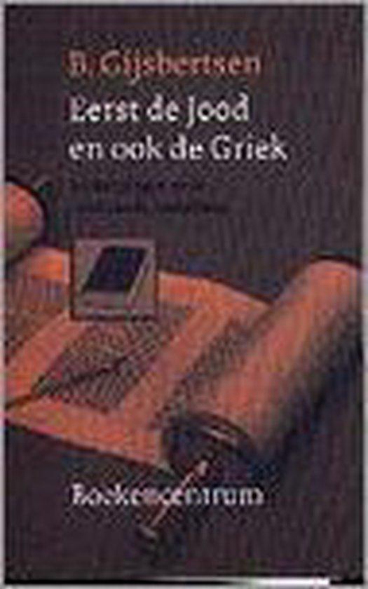 Eerst de jood en ook de griek - Gijsberten pdf epub