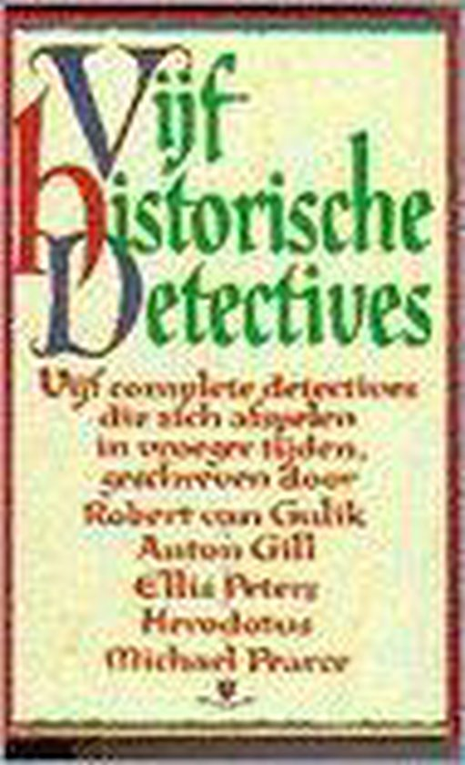 Vyf historische detectives - Antony Miall |