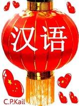 Chinese Mandarin explained to Children