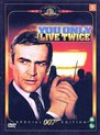 You Only Live Twice DVD James Bond 007 Actie Film met Sean Connery Taal: Engels Ondertiteling NL Nieuw!
