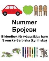 Svenska-Serbiska (kyrilliska) Nummer/Бројеви Bildordbok foer tvasprakiga barn