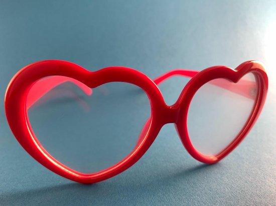 Rode Spacebril Met Diffractie Effect | Diffractiebril Originele Diffractieglazen