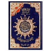 Tajweed Koran for Learning