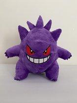 Gengar Pokémon - Knuffel - 27cm hoog