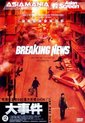 Breaking News-Dai Si Gein