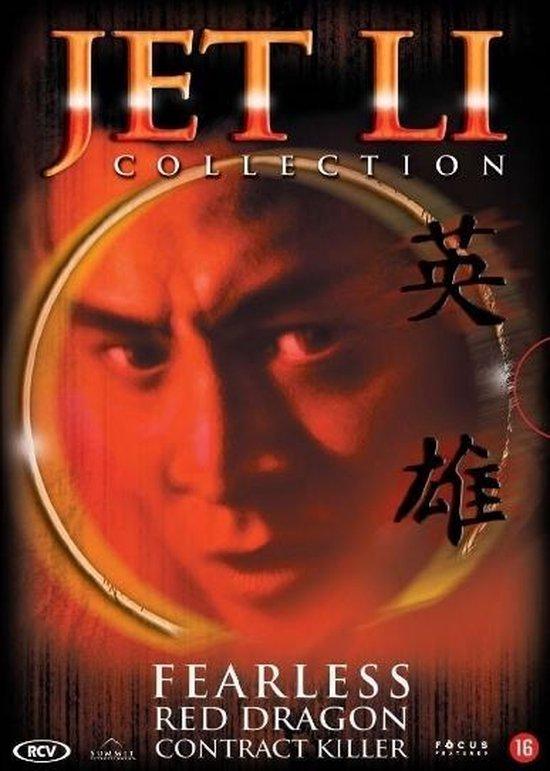 Cover van de film 'Jet Li Box'