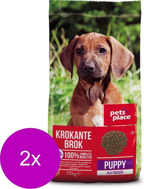 Pets Place Puppy Krokante Brokken Gevogelte&Vlees - Hondenvoer - 2 x 10 kg