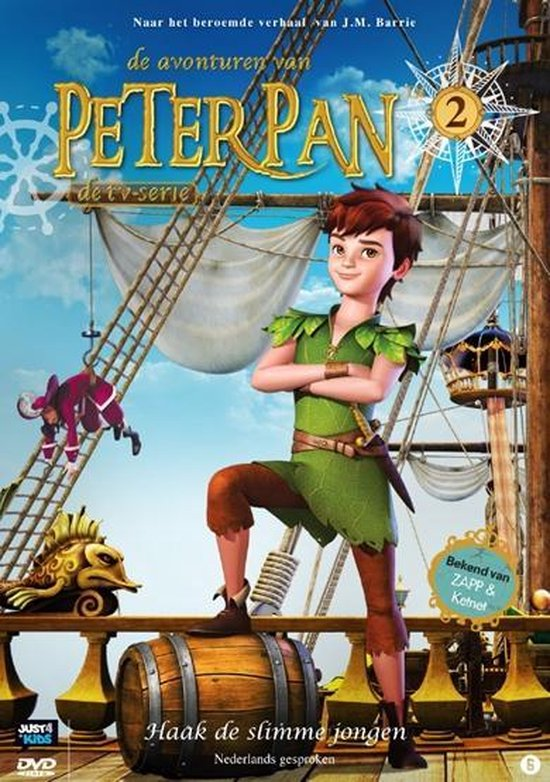Cover van de film 'Peter Pan 2'