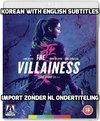 The Villainess (Ak-Nyeo ) [Blu-ray]