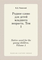 Native Word for the Young Children. Volume 1