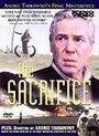 Sacrifice (UK Import)