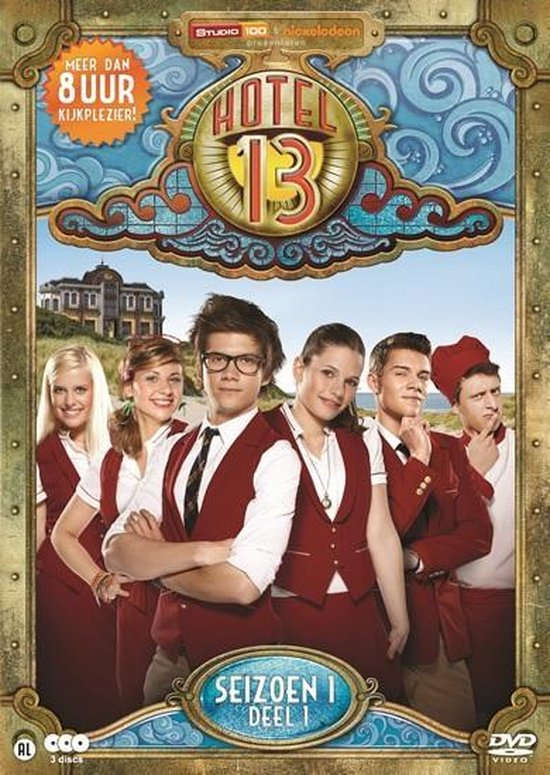 Cover van de film 'Hotel 13'
