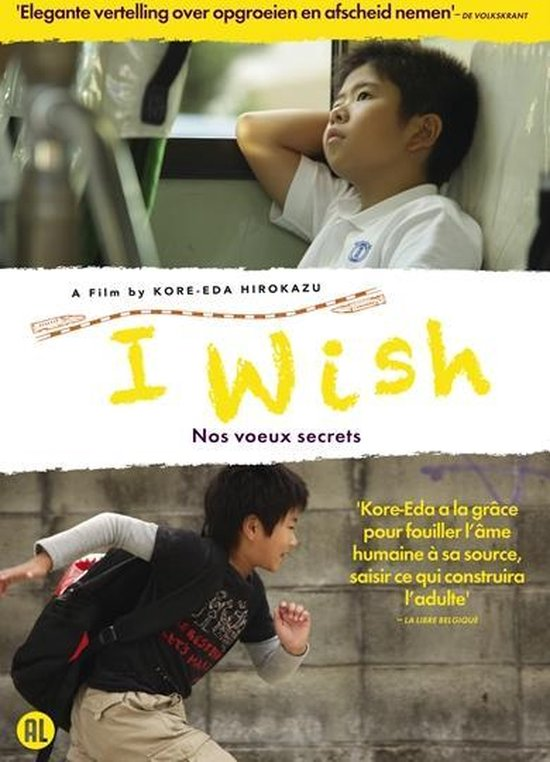 Cover van de film 'I Wish'