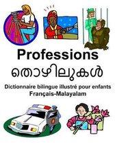 Fran ais-Malayalam Professions Dictionnaire Bilingue Illustr Pour Enfants