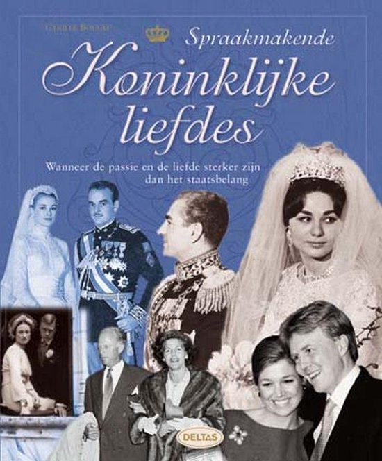 Spraakmakende Koninklijke Liefdes - Cyrille Boulay   Fthsonline.com