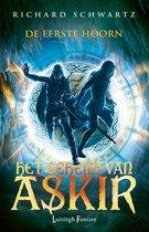 Het geheim van Askir - De eerste hoorn