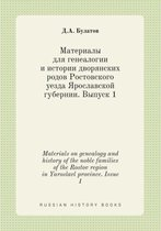 Materials on Genealogy and History of the Noble Families of the Rostov Region in Yaroslavl Province. Issue 1
