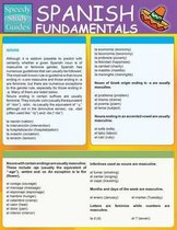 Spanish Fundamentals 1 (Speedy Study Guides