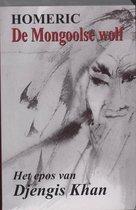 De Mongoolse Wolf