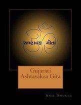 Gujarati Ashtavakra Gita