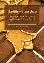 Ḥadīth-wetenschap - Het gedicht van al Bayqūnī en Ḥadīth-principes van Birgivi
