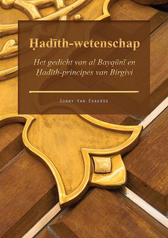 Ḥadīth-wetenschap - Het gedicht van al Bayqūnī en Ḥadīth-principes van Birgivi - Sonny van Exaerde  