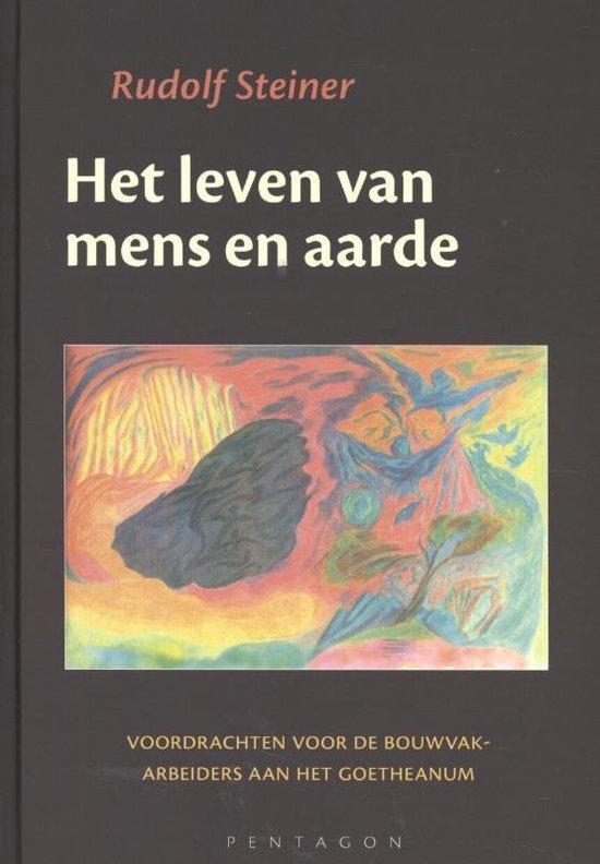 Het leven van mens en aarde - Rudolf Steiner |