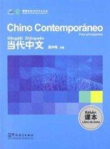 Chino Contemporaneo Para Principiantes - Libro De Texto