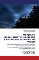 Priroda Paramagnetizma, Tsveta I Metanonasyshchennosti Ugley