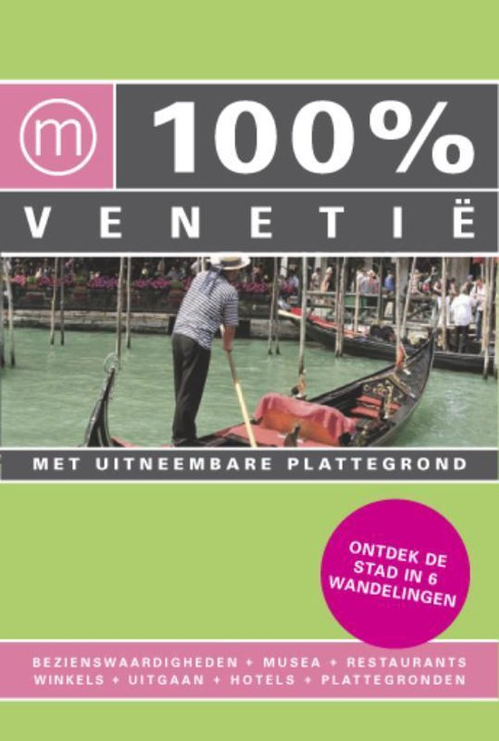 Cover van het boek '100% Venetie' van Tal Maes