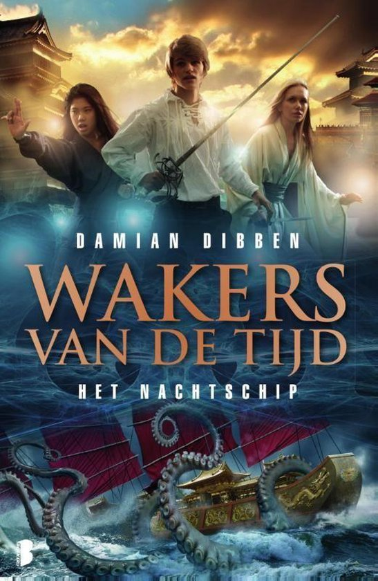 Het nachtschip - Damian Dibben |