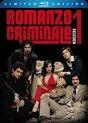 Romanzo Criminale - Seizoen 1 (Blu-ray)