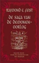De Saga van de Demonenoorlog - Tweede Boek