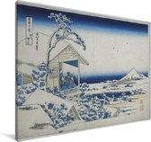 Besneeuwde ochtend in Koishikawa - Schilderij van Katsushika Hokusai Canvas 140x90 cm - Foto print op Canvas schilderij (Wanddecoratie woonkamer / slaapkamer)