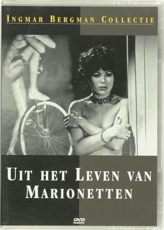 Cover van de film 'Uit Het Leven Van Marione'