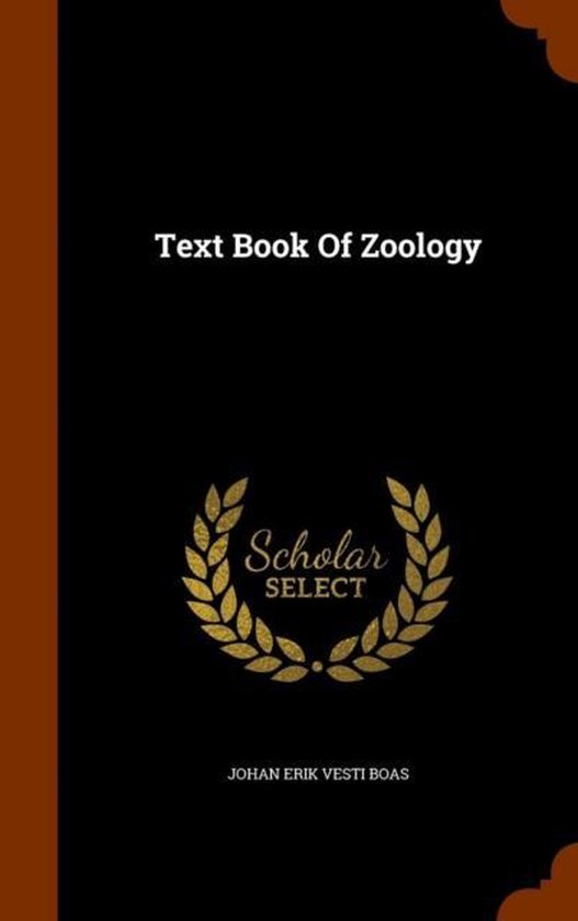 Text Book of Zoology