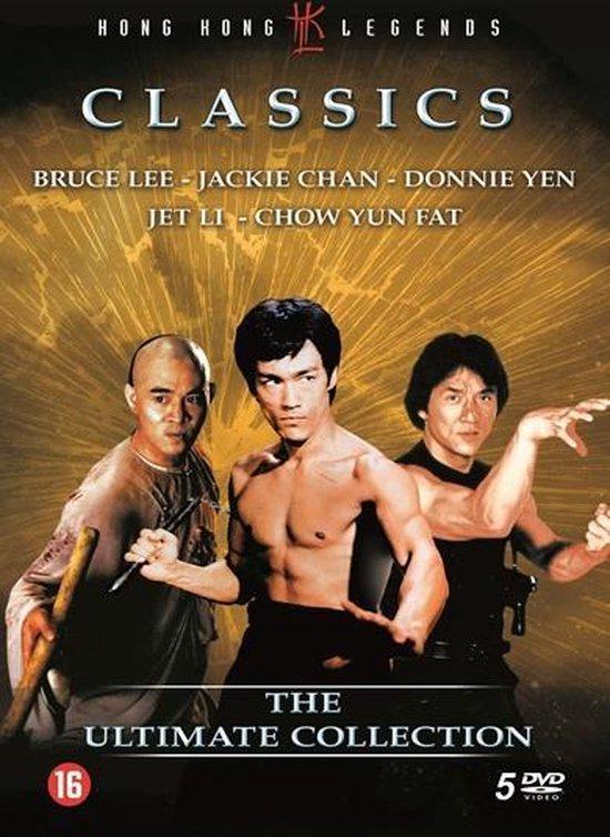 Cover van de film 'Hong Kong Legends Classics Collection'