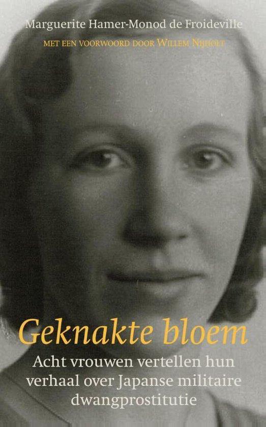 Geknakte bloem - Marguerite Hamer-Monod de Froideville |