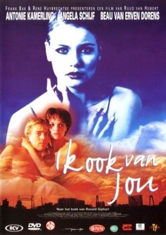 Cover van de film 'Ik Ook Van Jou'