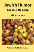 Jewish Humor on Your Desktop