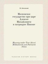 Muscovy Under Tsar Alexei Mikhailovich and Patriarch Nikon